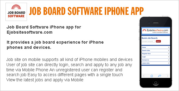 Job Board Software iPhone App