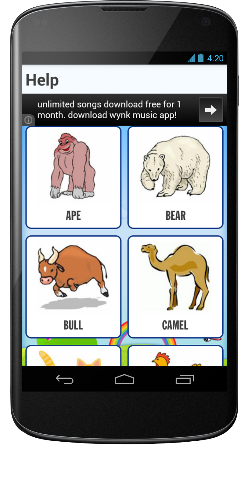 Image Quiz Android App - Mobile App Development, Android App