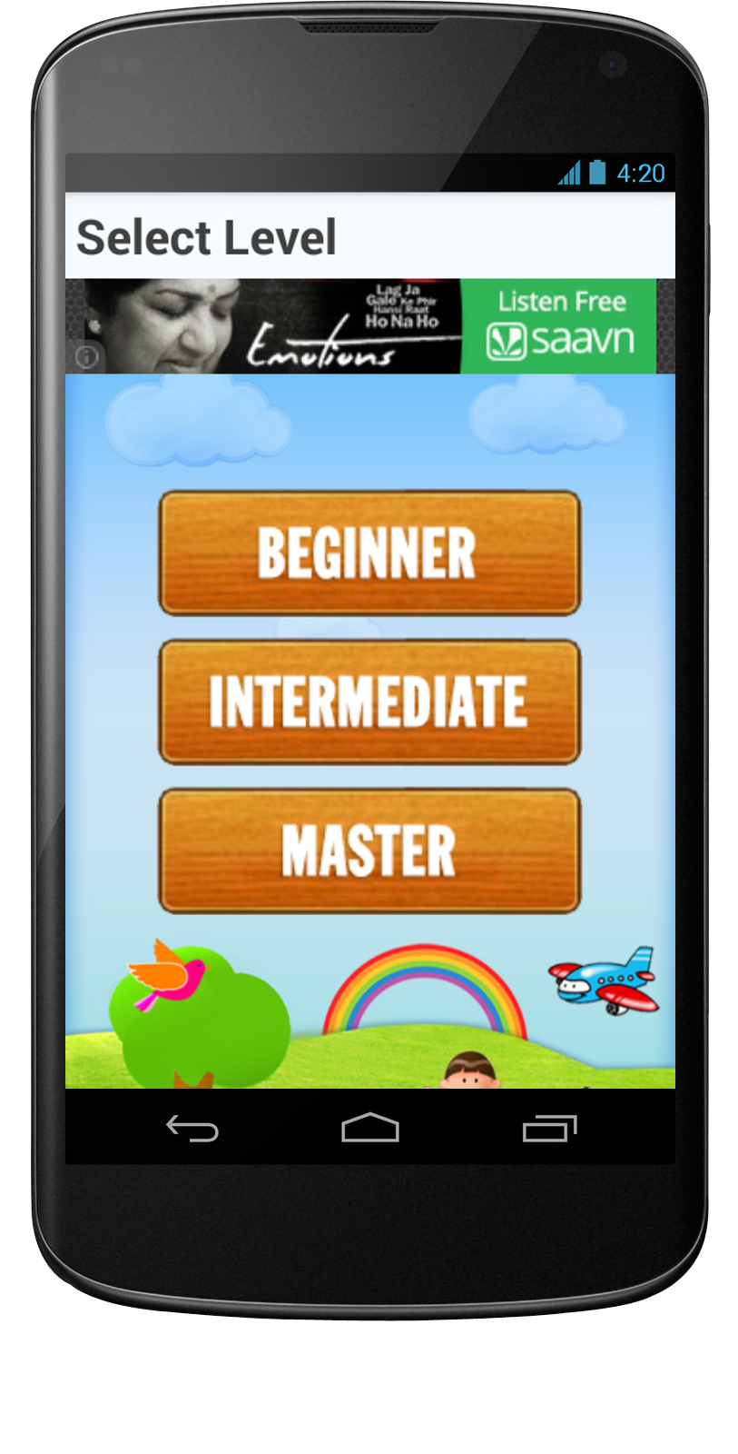 Image-Quiz-Android2 - Mobile App Development, Android App