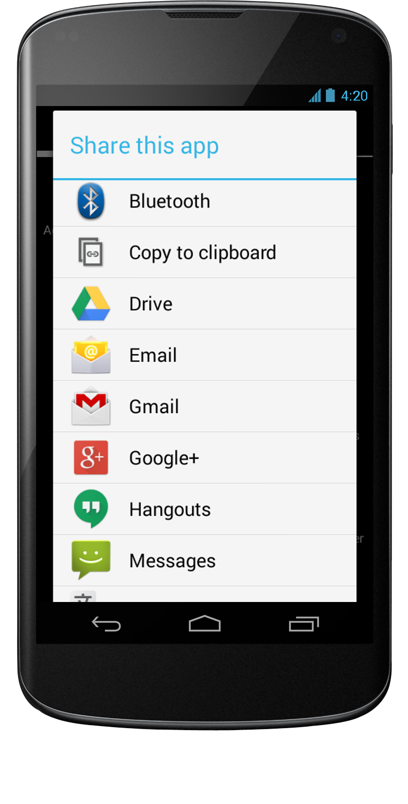Android Icecast App