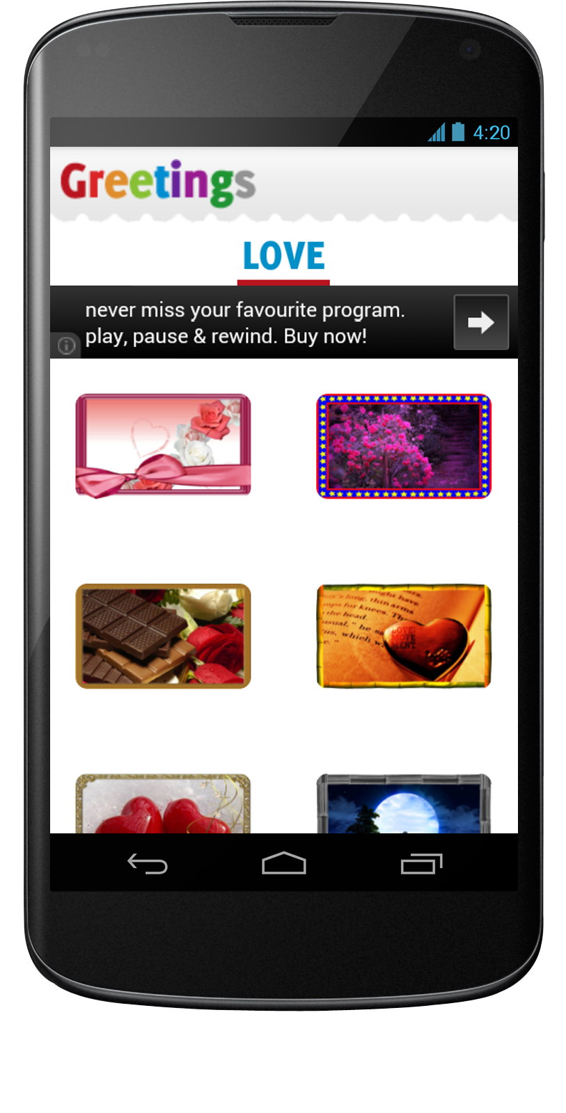 Greeting Card Android App