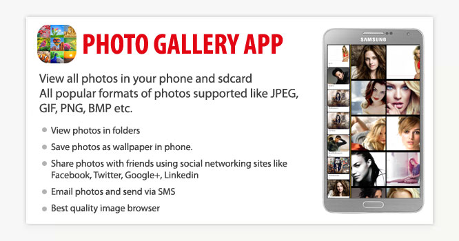 Photo Gallery Android App