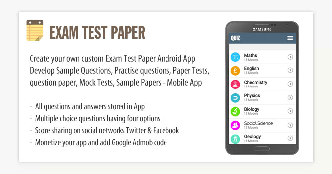Exam Test Paper Android App