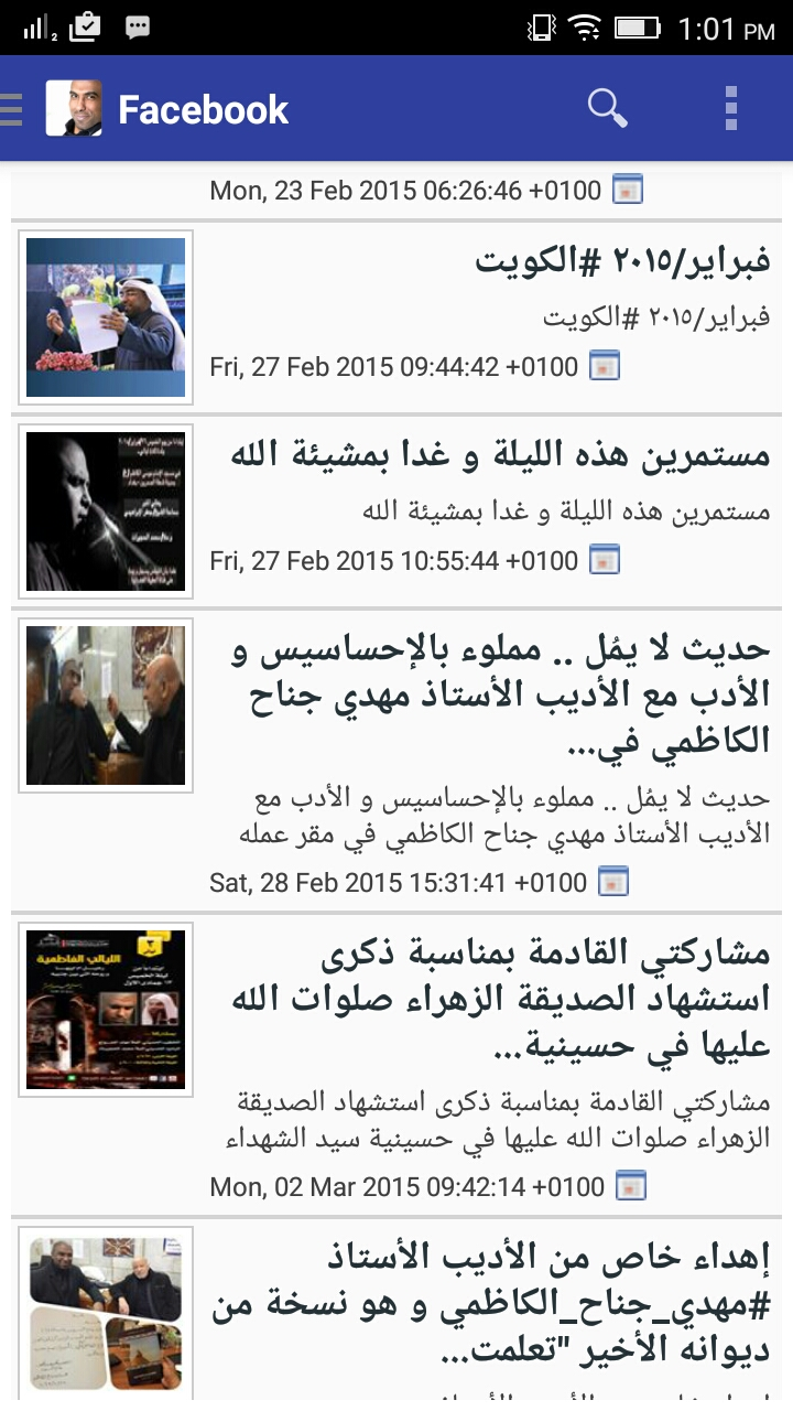 Arabic News Android App